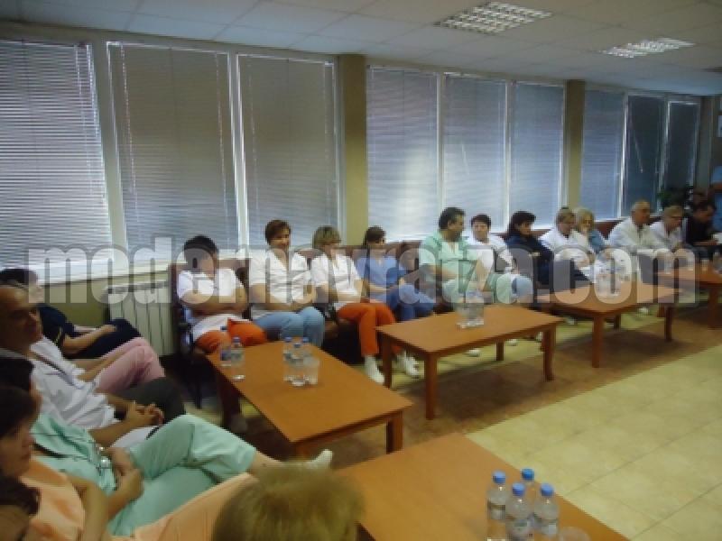 ОНКОДИСПАНСЕРЪТ - ЕДИНСТВЕН С ЕВРОСЕРТИФИКАТ В БЪЛГАРИЯ