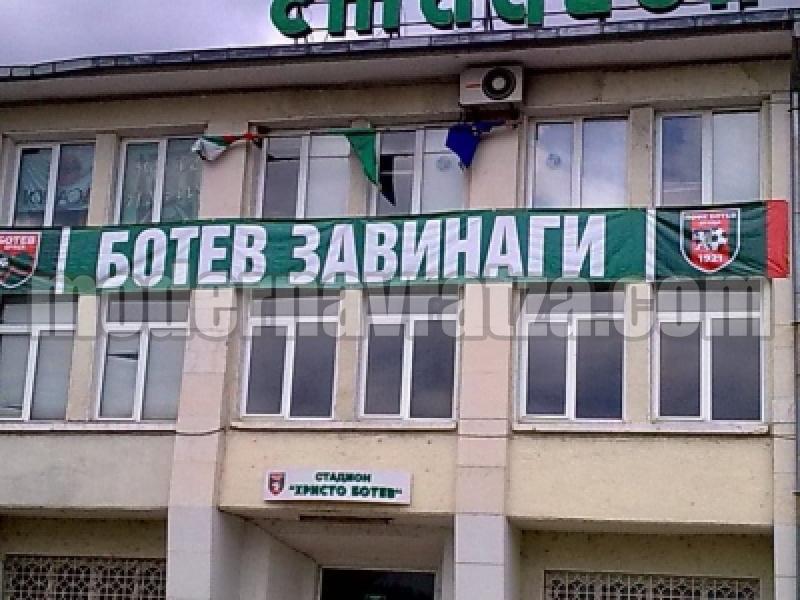 """ЦВЕТКОВСКИ ХВАНА ОКОТО НА """"ЦСКА"""""""