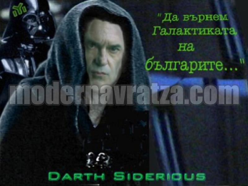 """""""АТАКА"""" - ПРЕВРАТ ИЛИ ВЛАСТ ПО РЕЦЕПТА"""
