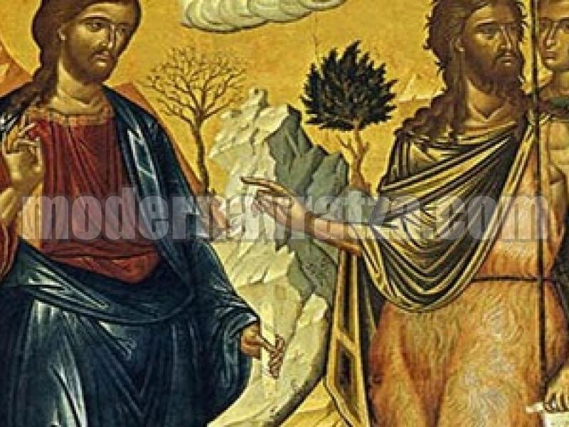 7 ЯНУАРИ СЪБОР НА СВЕТИ ПРОРОК, ПРЕДТЕЧА И КРЪСТИТЕЛ ГОСПОДЕН ЙОАН