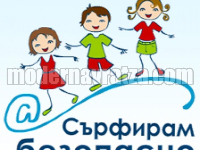 ВРАЧАНСКО ДЕТЕ СПЕЧЕЛИ ТРЕТА НАГРАДА В НАЦИОНАЛЕН КОНКУРС