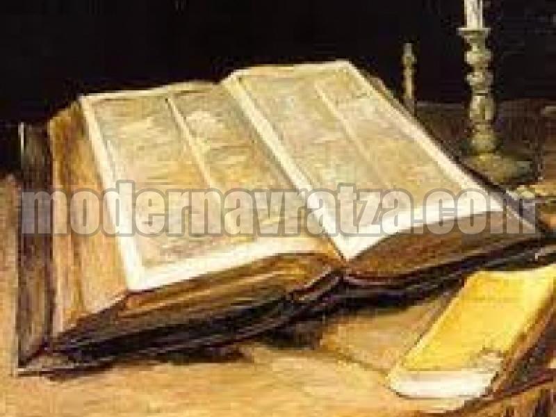 ПОДАРИХА БИБЛИИ НА ПОЛИЦИЯТА В МОНТАНА