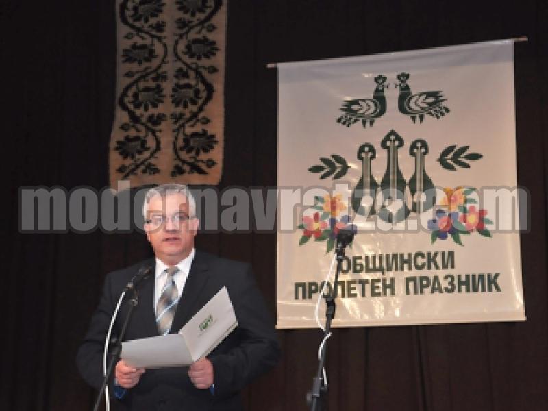 480 САМОДЕЙЦИ СЕ ВКЛЮЧИХА В ОБЩИНСКИЯ ФОЛКЛОРЕН ПРАЗНИК