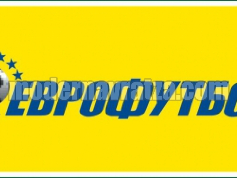 ВИДИНЧАНИН СПЕЧЕЛИ 7 521.98 ЛЕВА ОТ ЕВРОФУТБОЛ