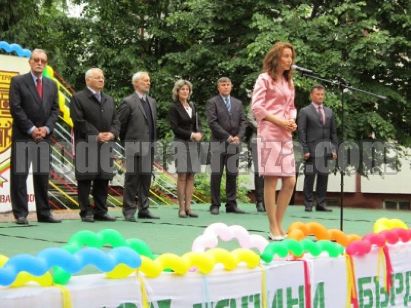 БЪРДАРСКИ ГЕРАН НАВЪРШИ 125 ГОДИНИ