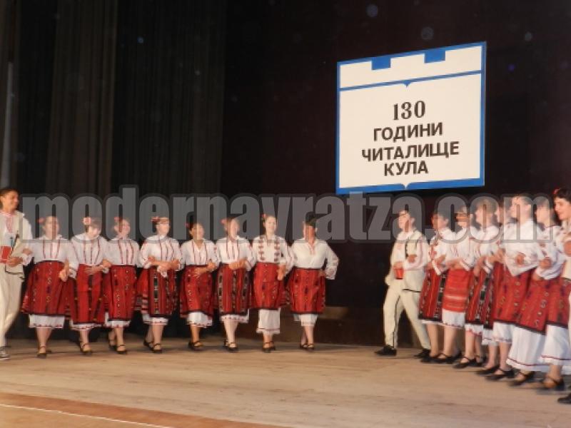 """130 ГОДИНИ НАРОДНО ЧИТАЛИЩЕ """"ПРОСВЕТА – 1882"""""""