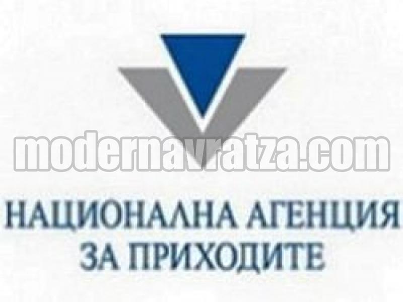 НАП ЩЕ ТЪРСИ 28 000 ДЛЪЖНИЦИ