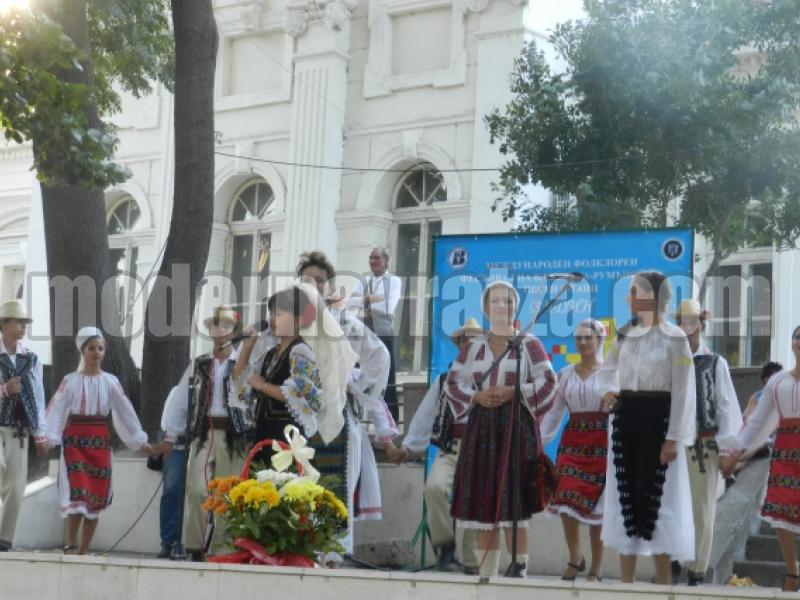 МЕЖДУНАРОДЕН ФЕСТИВАЛ НА ВЛАШКА-РУМЪНСКАТА ПЕСЕН ВЪВ ВИДИН