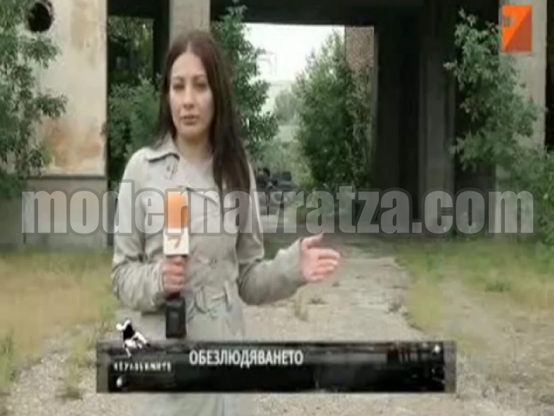 НАГРАДА НА ОБЩИНИТЕ ЗА РЕПОРТЕРА НА TV7 МИГЛЕНА ГЕОРГИЕВА