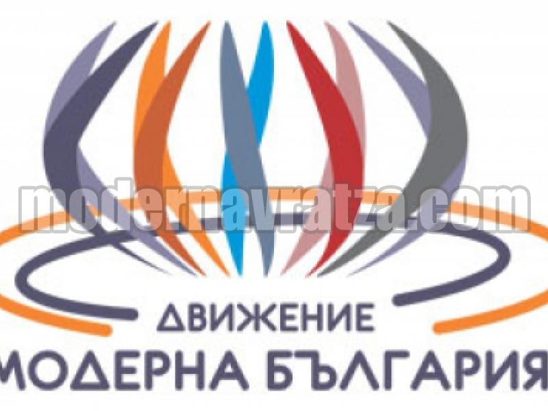 ОСНОВНИ НАСОКИ ЗА РАЗВИТИЕ НА МОДЕРНОТО ЗЕМЕДЕЛИЕ В БЪЛГАРИЯ 2013-2020г.