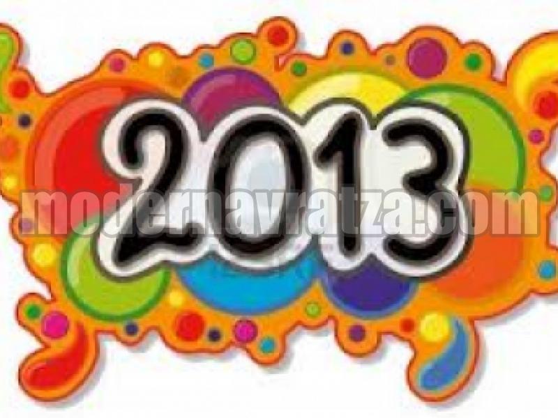 МОМИЧЕНЦЕ Е ПЪРВОТО БЕБЕ НА 2013 ГОДИНА ВЪВ ВИДИН