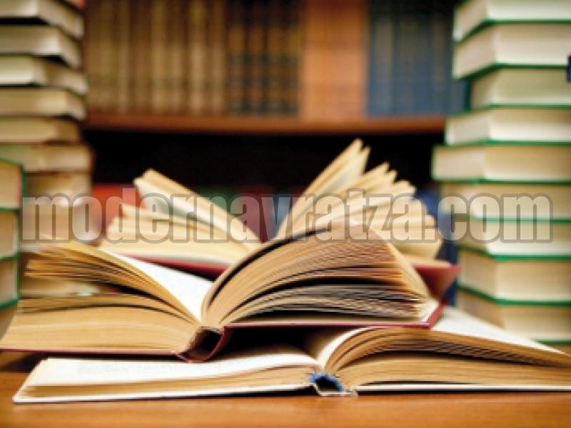 ОТКРИВАТ БИБЛИОТЕКА В ПМГ-ВИДИН