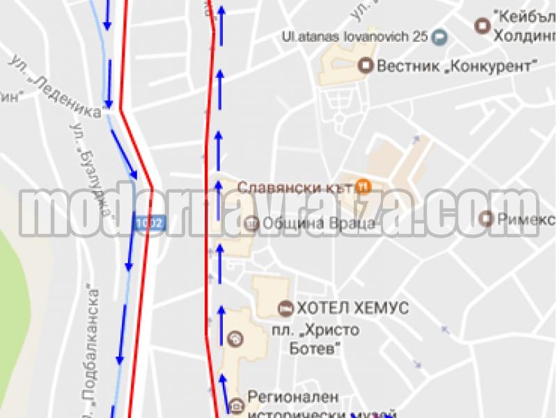 """""""РАЗДВИЖИ СЕ ВРАЦА""""  17.06.2017 г."""