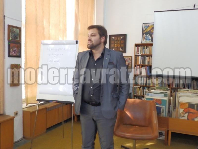"""""""МЛАДЕЖКА БАНКА – МОНТАНА"""" ПРОВЕДЕ  ПЪРВОТО СИ ОБУЧЕНИЕ"""