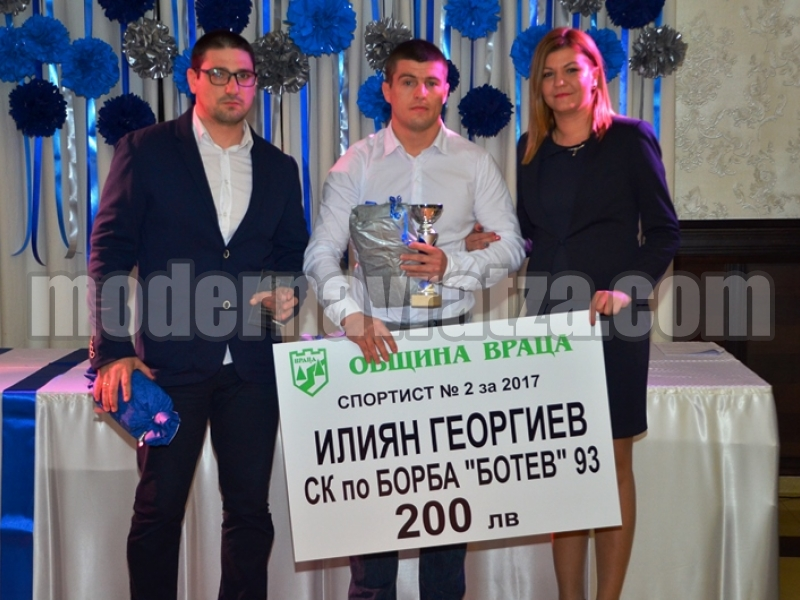 ЙОАН ДИМИТРОВ СТАНА СПОРТИСТ № 1 НА ВРАЦА ЗА 2017 ГОДИНА