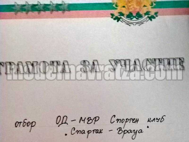"""СК """"СПАРТАК- ВРАЦА'' ВЗЕ УЧАСТИЕ  В МЕЖДУНОРДНОТО СЪСТЕЗАНИЕ """"COMMANDO CHALLENGE 2018"""""""