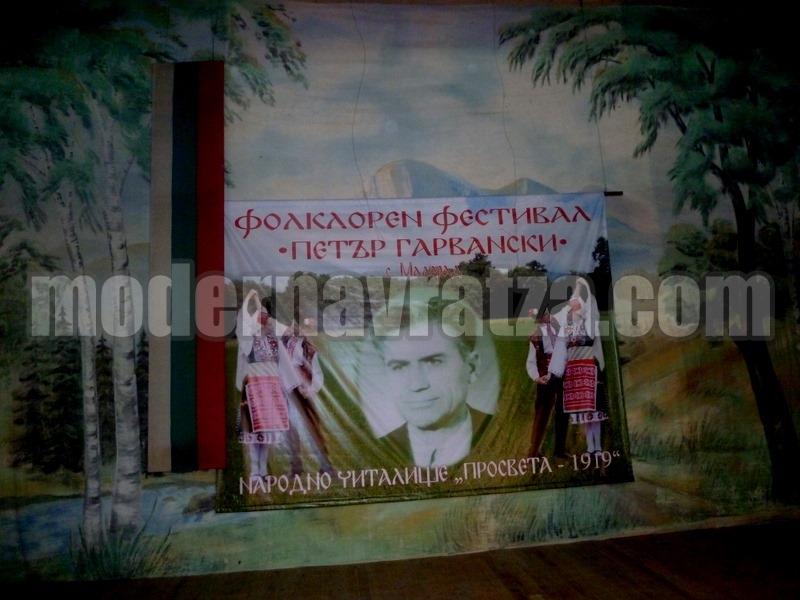 """ФОЛКЛОРЕН ФЕСТИВАЛ """"ПЕТЪР ГАРВАНСКИ-2019"""" ОЖИВИ МАЛОРАД"""